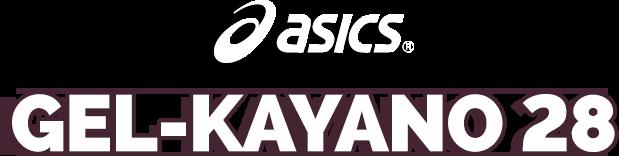 ASICS Gel-Kayano 28