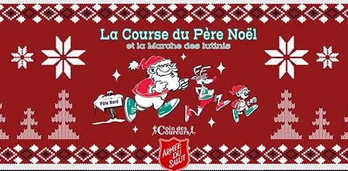 La Course du Père Noël : Course virtuelle